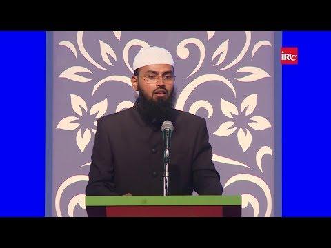 Rehman Ke Bando Ke Huqooq Ki Ahmiyat By Adv. Faiz Syed