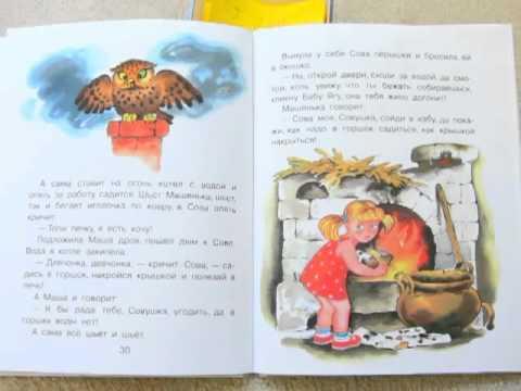 Феи  Маленкие истории в Долине фей 2часть 1080p (Fairy Little stories in pixie hollow)