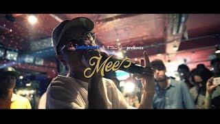 "Lafayette & オフェンバー presents ""mee"" ~韻シスト 7th アルバム『An..."
