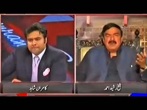 On the Front 31 March 2016 - Sheikh Rasheed - Iran Chabhar Port Directly Competes With Gwadar
