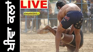 Khiwa Kalan (Mansa) Kabaddi Tournament 23 Jul 2017 (Live)