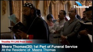 Meera Thomas (20) 1st Part of the Funeral Service |  LIVE Webcast