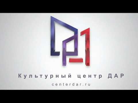 Видеозапись лекции И.Р.Насырова «Исмаилизм»