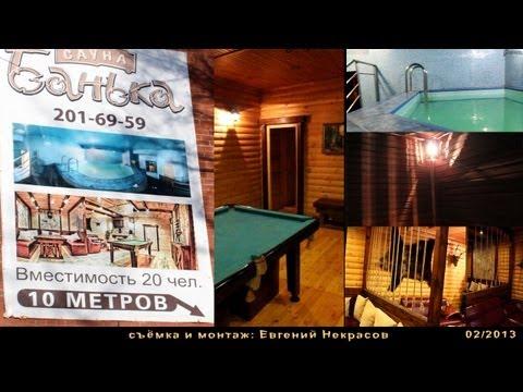 екб NEKRASOV TV 2013 реклама сауны столицы Урала Екатеринбург