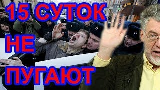 Кому делать революцию в России? Артемий Троицкий