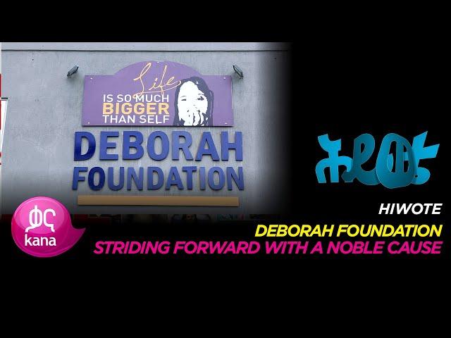 Deborah Foundation |Hiwote