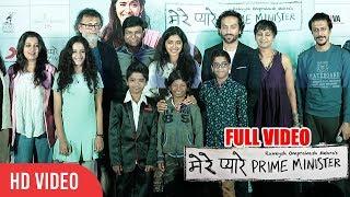 Mere Pyare Prime Minister Official Trailer Launch | UNCUT | Rakesh Omprakash Mehra