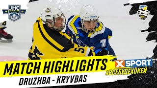 Junior Hockey Cup Дружба ХТЗ - Кривбасс 4:2 | Лучшие моменты