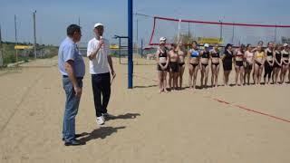 """Открытие сезона по пляжному волейболу на пляже """"Стрелка"""""""