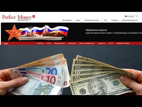 Обмен долларов на евро по выгодному курсу