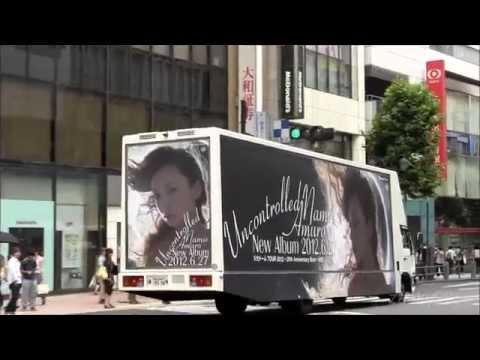 """安室 奈美恵 / Album """"Uncontrolled"""" 広告トラック"""