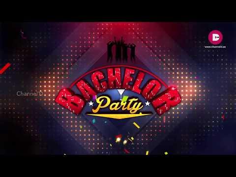 Bachelor Party   റാസൽഖൈമയിലെ ദീപ ടീച്ചറും കുട്ടികളും ..   Episode- 09  Channel D HD