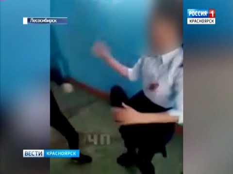 В Лесосибирске к ответственности привлекли родителей двух учениц