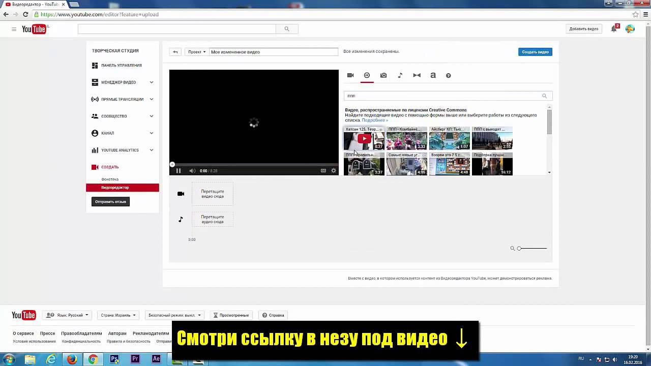 Вакансии форекс новосибирск можно ли заработать в сбербанке онлайн