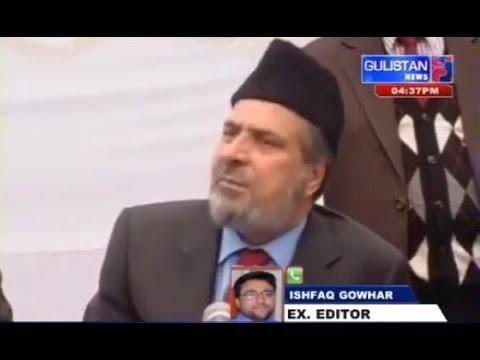 Kashmir news gulistan urdu