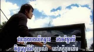 Nov Srolanh Oun Douch Derm (Karaoke)