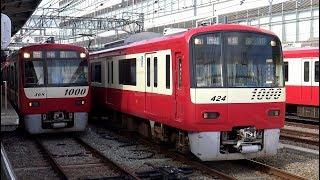 【4K】平日朝ラッシュ時の京急線!モーニング・ウィング号など 2100形・1...
