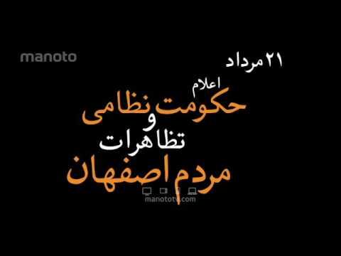 انقلاب اسلامی به روایت تصویر