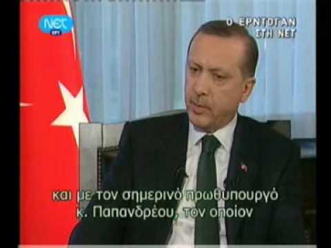 erdogan sth net 2.f4v