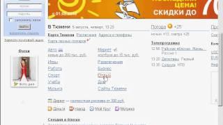 Ловим нажатие ссылки в браузере [3042]