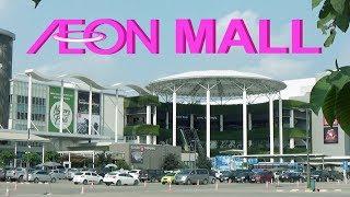 AEON MALL - Long Biên Hà Nội Thiên Đường Nhật Bản Tại Việt Nam - Vietnam Tours Cho Thuê Xe 50 Chỗ