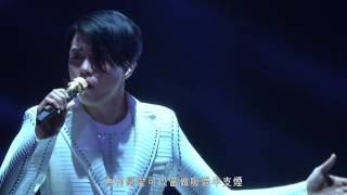 張敬軒 Hins Cheung - 我的天 (Hins Live in Passion 2014)