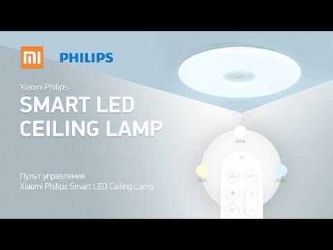 """Xiaomi Philips Smart LED Ceiling Lamp - самый лучший """"умный"""" потолочный светильник?"""