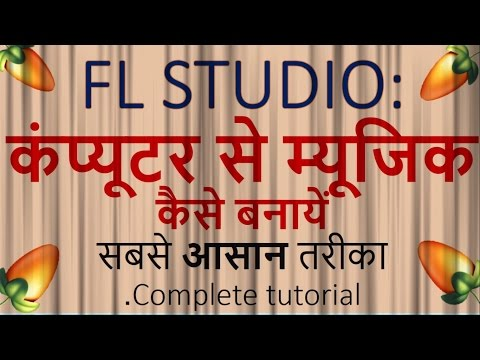 FL Studio 12 Complete Beginner's tutorial- HINDI (+flp)