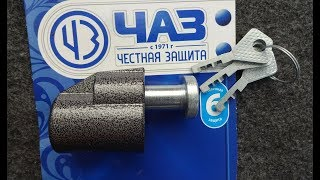 (1137) Russian Disc Detainer, uhhh....defeated?