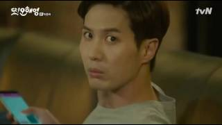Video Another Miss Oh Kiss Scene ~ download MP3, 3GP, MP4, WEBM, AVI, FLV Juni 2018