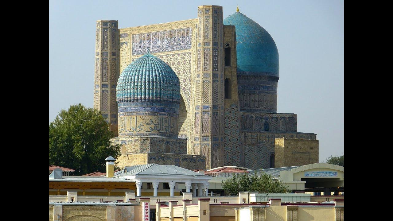 One of the World's Largest Mosque, Bibi Xanom, Samarkand ...