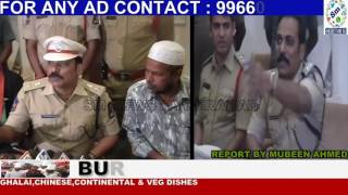 WATCH CONSELLING HELD BY DCP SOUTH ZONE TO BO...