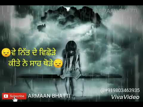 Kadi te has bol ve Punjabi what's app status by ARMAAN BHATTI