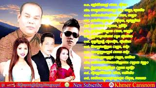 Khmer Song - Him Sivorn, Preab Sovath, Meas Soksphea, Suos Songveacha, Chuone Udom Khmer New Songs