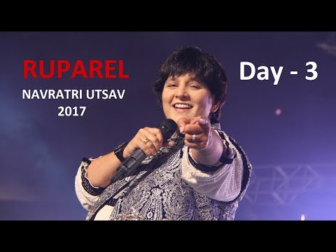 Ruparel Navratri Utsav with Falguni Pathak 2017 - Day 3