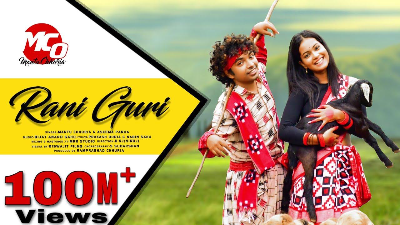 Download Rani Guri | New Sambalpuri Song | Full Music Video | Mantu Chhuria | Aseema Panda | Priyambada Swain