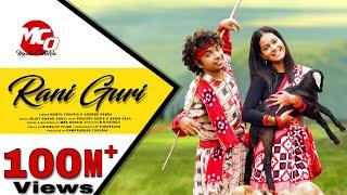 Rani Guri | New Sambalpuri Song | Full Music Video | Mantu Chhuria | Aseema Panda | Priyambada Swain
