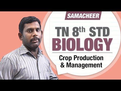 TN 8th Std Biology    Crop Production & Management    Samacheer 8th Std Science