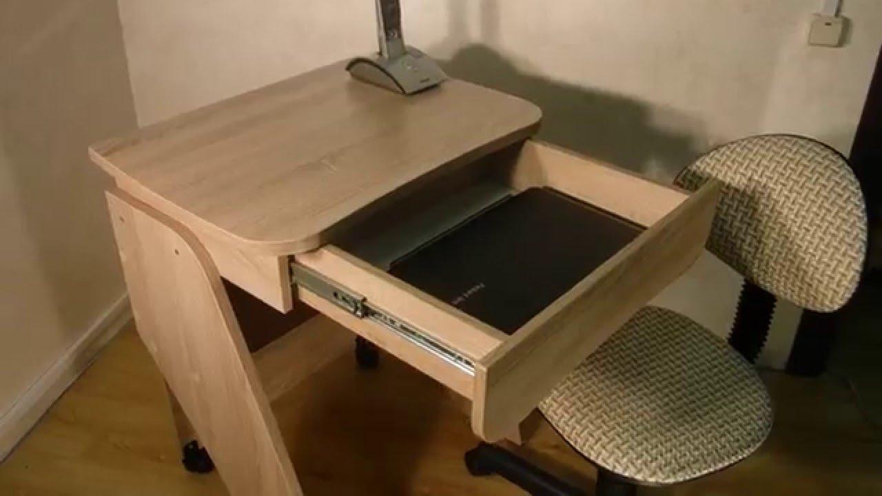 компьютерный стол стинг маленький и компактный столик Youtube
