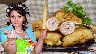 Вкусные Рулетики из Курицы с Ветчиной и Сыром | Тёщины Рецепты 🎬
