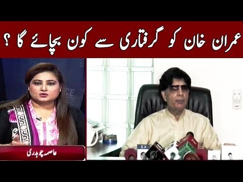 Who will save Imran Khan? News Talk | 12 October 2017 | Neo News