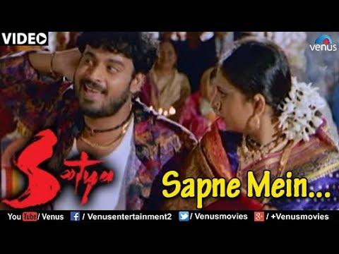 Sapne Mein (Satya)