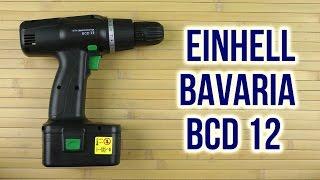 Розпакування Einhell Bavaria BCD 12