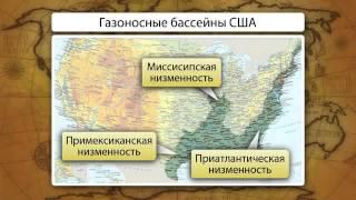 Ресурсы и территория США