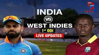 India Vs West Indies Match Stop Due TO Rain
