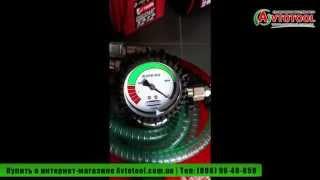Видео-обзор Установка для сбора отработанного масла 24 л. FLEXBIMEC 3024 | «AVTOTOOL™»
