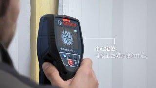 博世牆體探測儀(螺栓搜尋UWB雷達) - D-Tect 120 thumbnail