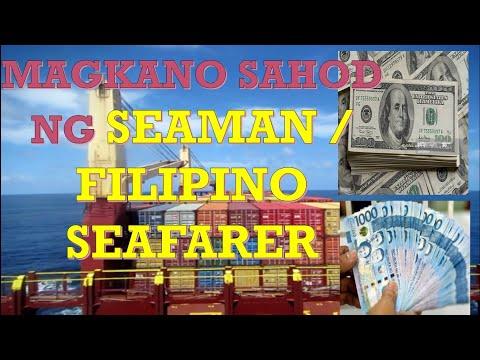 POSITION/RANK AT MAGKANO SAHOD NG PINOY SEAMAN (MONTHLY SALARY OF FILIPINO SEAFARER)
