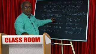 20 Epi Rev K Sundhar Rao