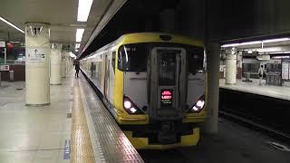 E257系特急しおさい 東京発車